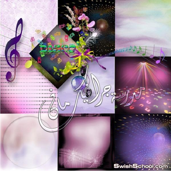 سكرابز وخلفيات بارتي لتصاميم الحفلات 2014 - صور جرافيك مفرغه png