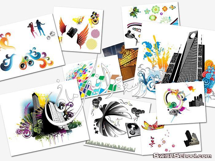 صور مقصوصه ابداعات فيكتوريه لتصاميم الحفلات والتواقيع الشبابيه الكوول png
