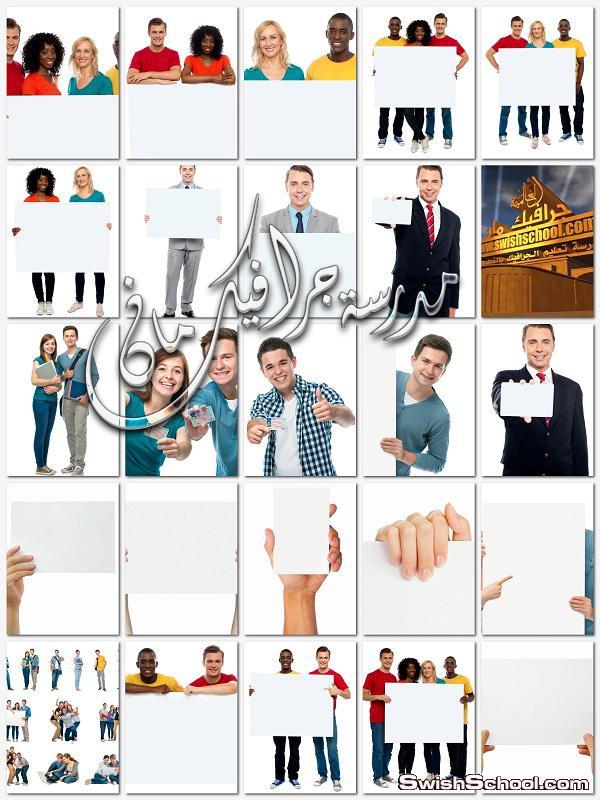 ستوك فوتو شباب وبنات يحملون لافتات _ جرافيك تصميم دعايه واعلان 2014