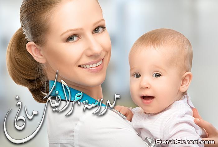 ستوك فوتو اطباء ودكاتره عاليه الجوده لتصاميم الدعايه والاعلان