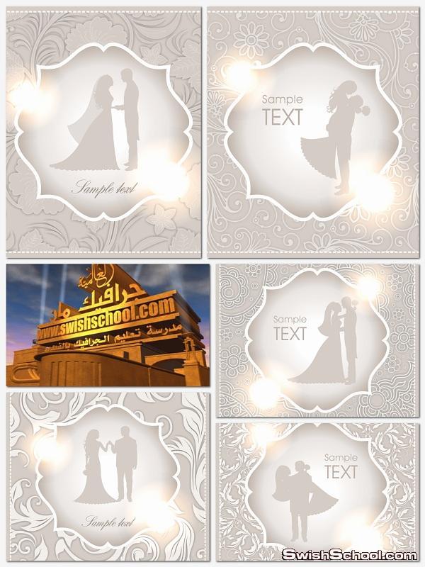فيكتور جرافيك زفاف عريس وعروسة كلاسك eps , ai - تصميم كروت دعوات فخمه