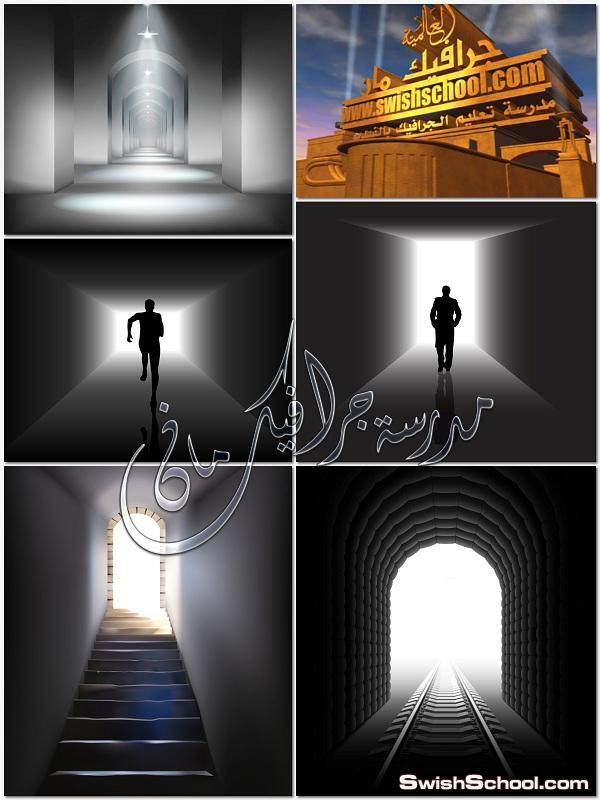 خلفيات فيكتور اضواء في نهايه النفق eps - فيكتور جرافيك للتصميم 2014