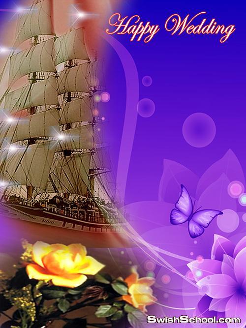 ملفات مفتوحة psd خلفيات للاعراس والمناسبات سعيدة 2014