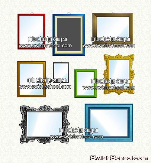 صور مقصوصة فريمات منوعة png لجميع انواع التصاميم 2014