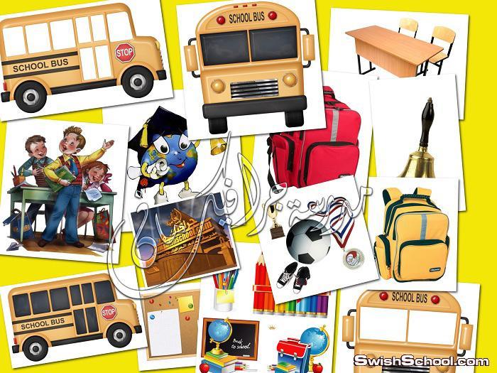 صور مقصوصه لتصاميم المدارس والمكتبات والطلبه والمعلمين png - كليب ارت اهلا بالمدرسه من مدرسه جرافيك مان
