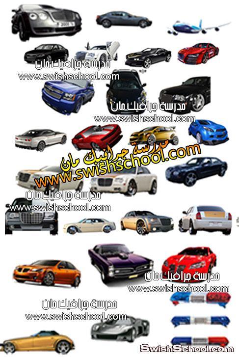 ملفات مفتوحة psd صور سيارات مقصوصة منوعة للتصاميم 2014