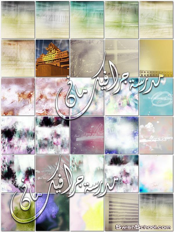 خامات جرافيك احترافيه لتصاميم الفوتوشوب 2014