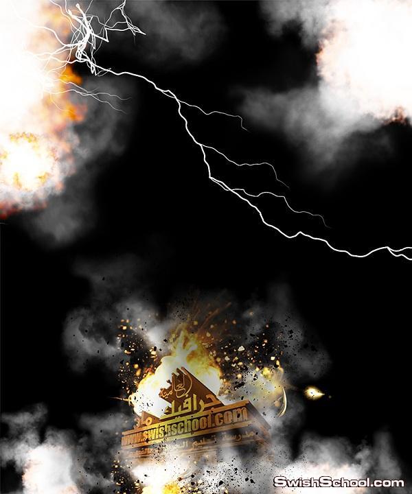 صور جرافيك انفجارات ناريه عاليه الجوده بدون خلفيه لتصاميم الخدع في الفوتوشوب png
