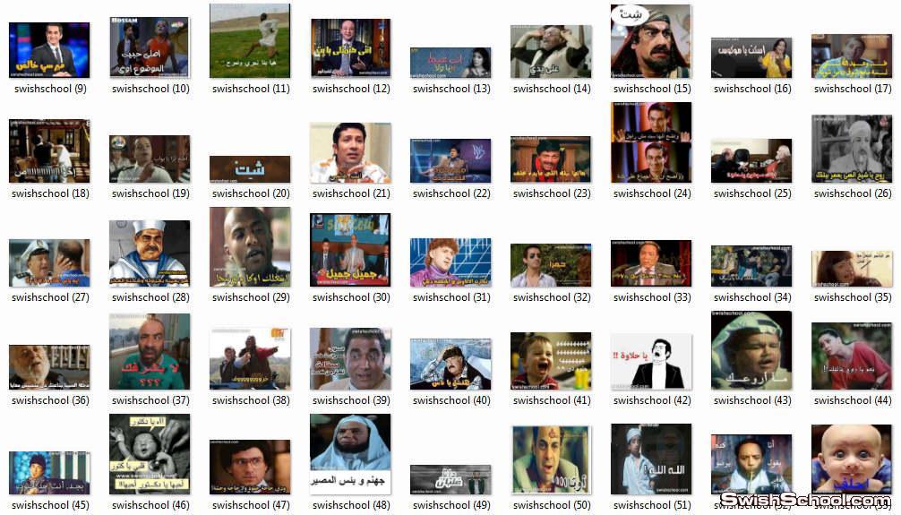 صور كوميديه لتعليقات الفيس بوك المصوره - ملف كوميك فيس بوك