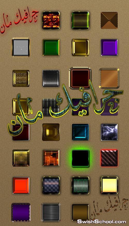 ستايلات فوتوشوب للكتابه الذهبيه اللامعه 2014