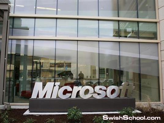 شركة ميكروسوفت تشتري قطاع الهواتف نوكيا بمبلغ 7.2 مليار دولار
