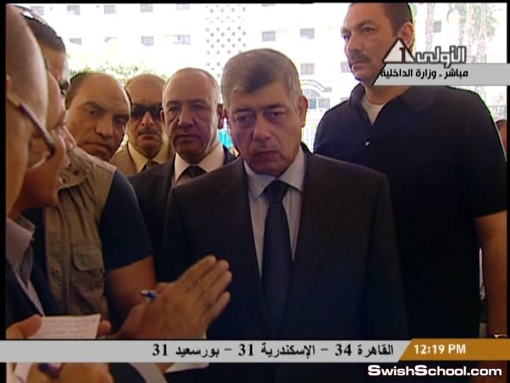 محاوله اغتيال وزير الداخليه المصري 5 - 9 - 2013