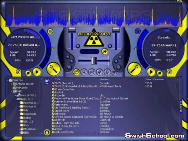 برنامج الدي جي atomixmp3  لعمل مؤثرات على الصوت