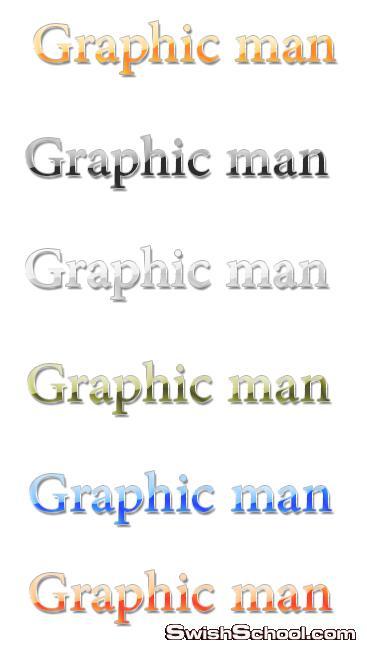 ستايلات فوتوشوب الكتابة الزجاجية الملونة 2014