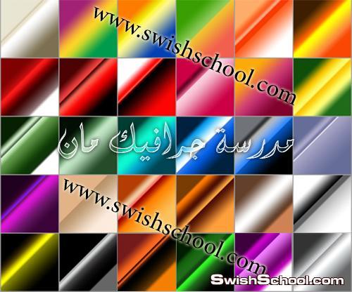 تدرجات فوتوشوب الوان قوس قزح الزاهية للتصاميم 2014 Rainbow gradients