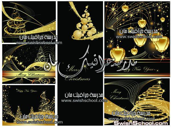 فيكتور بطاقات وكروت معايدة eps , ai مع زينة وشرايط ذهبية لتصاميم الاعياد والحفلات 2014