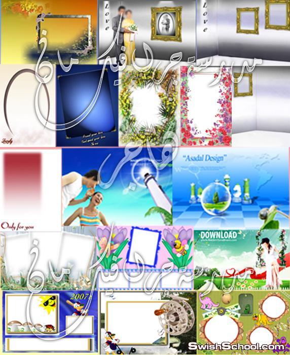 كولكشن اطارات وخلفيات متنوعة psd كولكشن  لجميع انواع التصاميم 2014