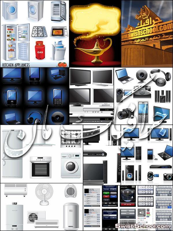 كولكشن ملفات مفتوحه ادوات ولوازم مطبخ psd - ملفات لتصاميم الدعايه والاعلان 2015
