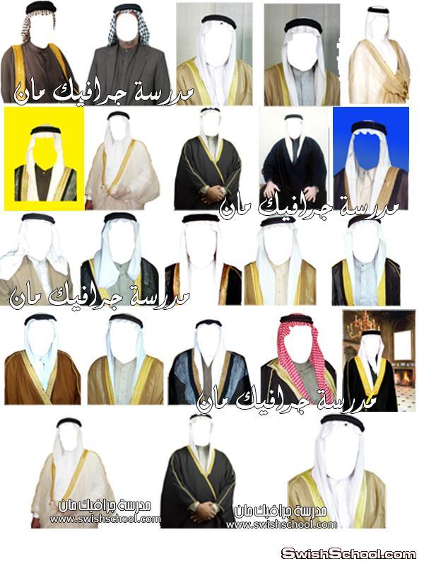 صور مفرغة جلابيات وملابس رجالية بدوية مفرغة جاهزة لتركيب الاستديوهات psd-  ملابس رجالية عربية psd
