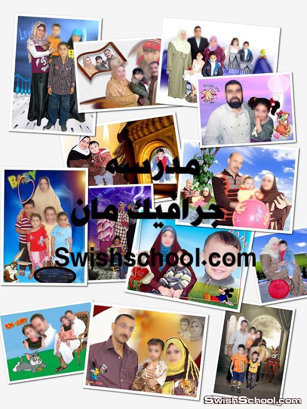 خلفيات استديوهات التصوير المصريه psd - خلفيات عائليه مفتوحه للتصميم