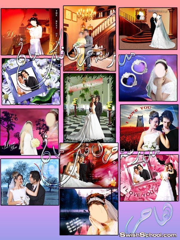 خلفيات استوديو psd مفتوحة لتصاميم صور الاعراس والخطوبة_ بي اس دي للاستوديوهات 2015 (الجزء الثاني)
