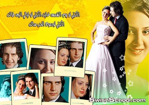 خلفيات زفاف وافراح psd  للاستوديوهات ملفات زفاف مفتوحة للاستوديوهات المصرية حصريا فقط على جرافيك مان
