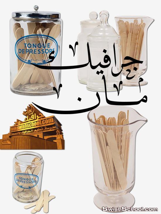 كليب ارت ملعق طبي خشبي لتصاميم الصيدليات png - تصاميم دعايه واعلان 2014