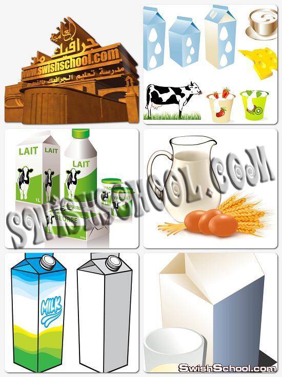 فيكتور علب حليب eps - فيكتور للدعايه عن منتجات الحليب 2014