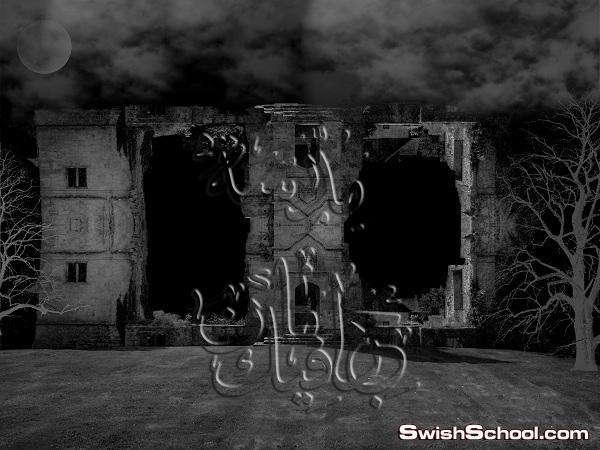 خلفيات الحجرات الخياليه المظلمه والبيوت المهجوره jpg - صور جرافيك ارض الظلام  ( الجزء الاول )