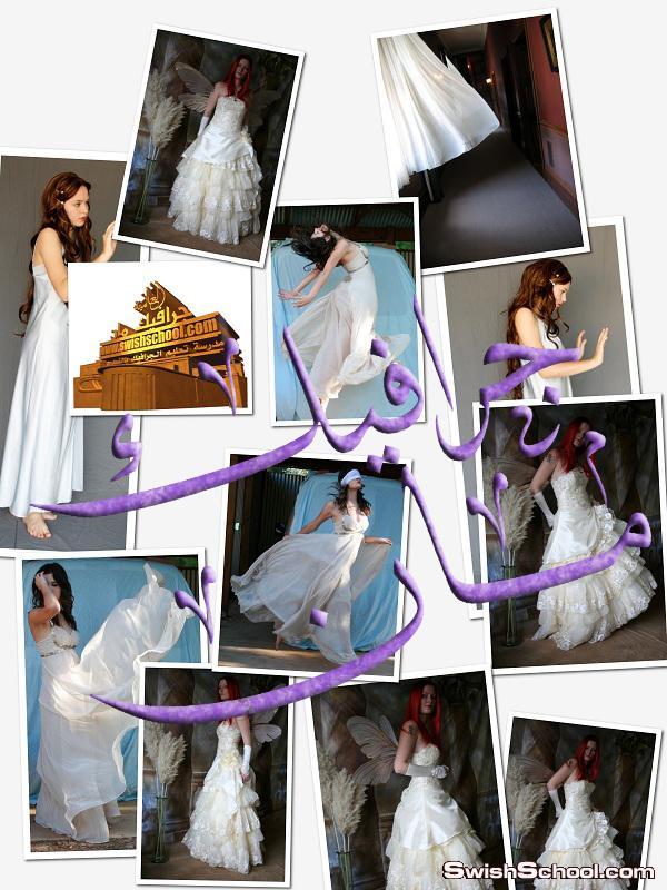 خلفيات جرافيك بنات بوضعيات مختلفه لتصاميم الفوتوشوب 2015 - صور بنات بفستان ابيض للمصممين jpg - الجزء الثاني