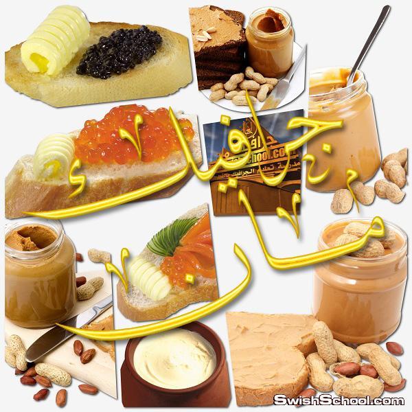 صور مفرغه زبده صفراء بدقه عاليه لتصاميم اليفط في الدعايه والاعلان 2014