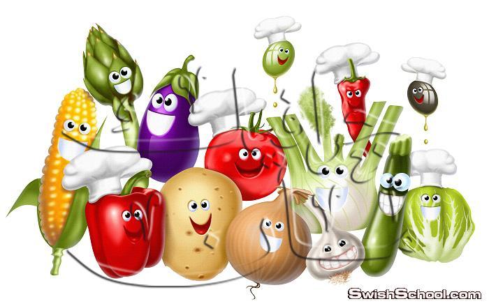 كولكشن الخضروات الهزليه الضاحكه png - صور لتصاميم الدعايه والاعلان 2014