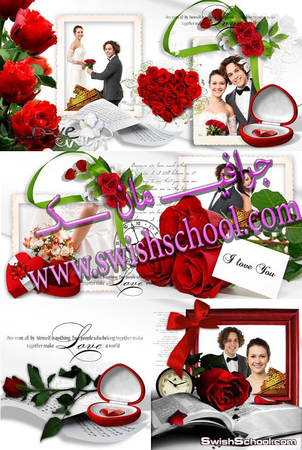خلفيات زفاف رومانسيه psd - البوم صور مع ورد احمر عالي الجوده لاستديوهات التصوير بي اس دي