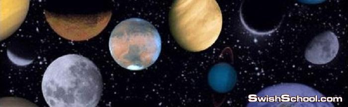 فرش كواكب