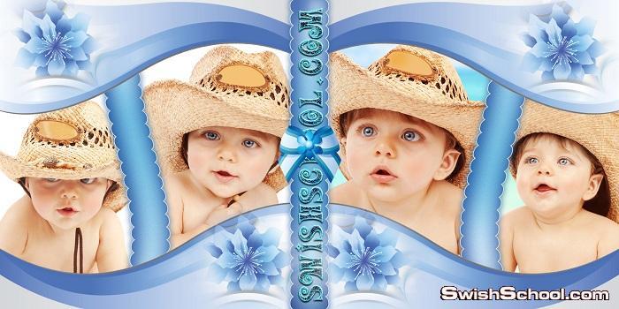 البوم صور ازرق متعدد الليرات للاطفال الصغار psd