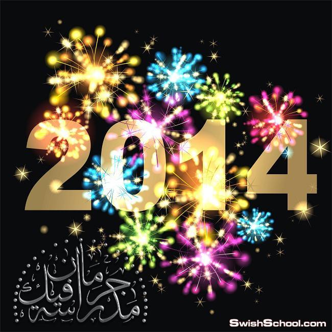 تحميل خلفيات وبنرات العاب ناريه ملونه لتصاميم مناسبات العام الجديد 2014