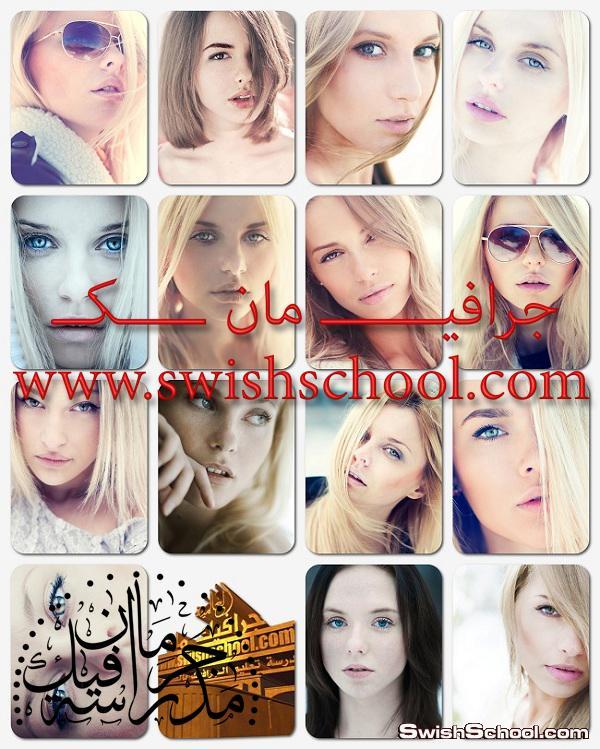 خلفيات بنات بورترية عاليه الجوده للتصميم  jpg - صور بنات للتحميل ( الجزء الاول )