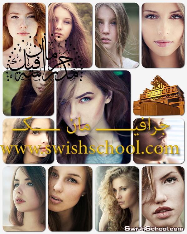 خلفيات بنات بورترية عاليه الجوده للتصميم jpg - صور بنات للتحميل ( الجزء الثالث)