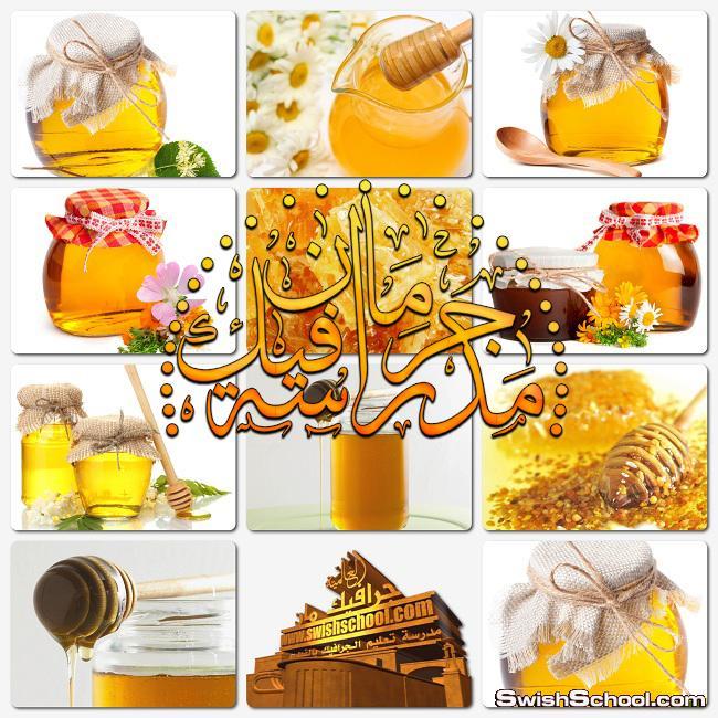صور عسل وشمع وخليه نحل لتصاميم الدعايه والاعلان png