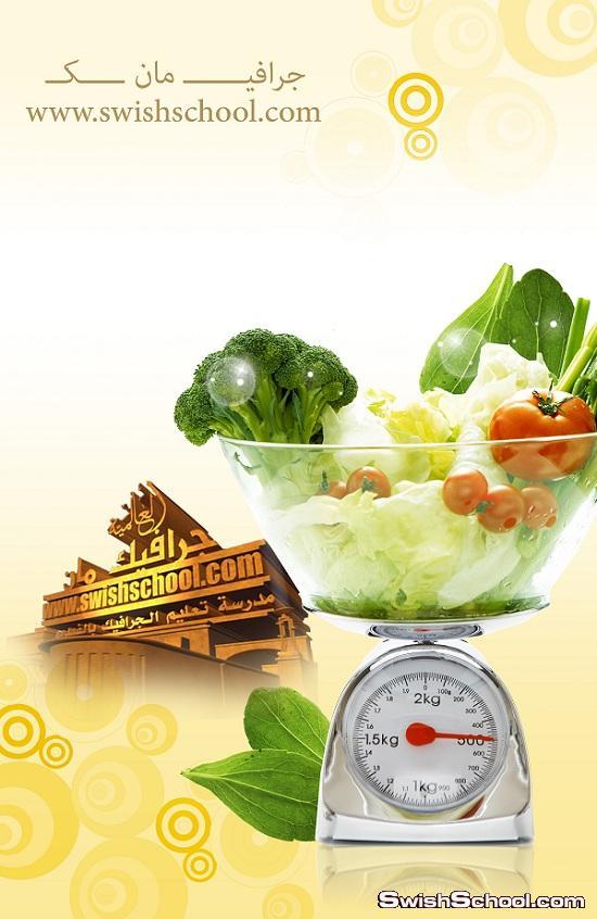 ملف مفتوح بوستر للدعايه عن الطعام الصحي psd
