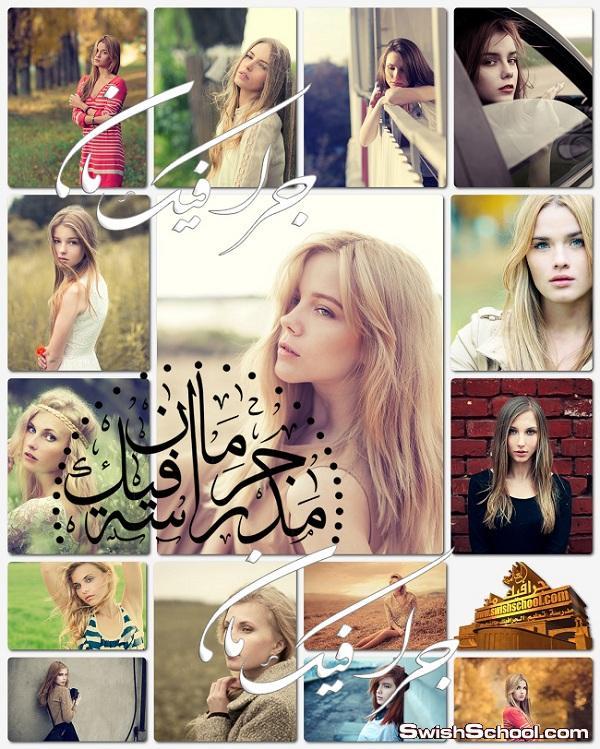 خلفيات بنات بورترية عاليه الجوده للتصميم jpg - صور بنات للتحميل ( الجزء الرابع)