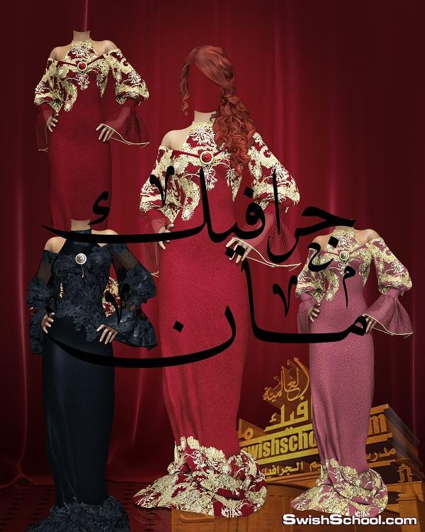 قالب تركيب وجه حريمي على فستان سواريه psd - صور مقصوصه فساتين شيك 2014