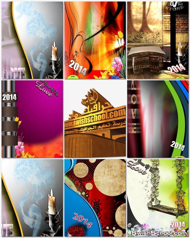 خلفيات استديوهات مفتوحه المصدر من تصميم عدنان الجيزاني - قوالب psd ( الجزء الثاني )