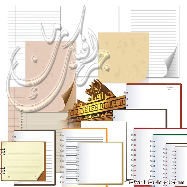 سكرابز اوراق ونوت بوك واقلام psd - ملف مفتوح مكتبيات psd