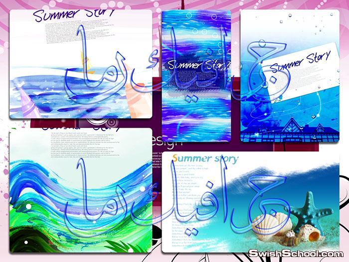 قوالب فوتوشوب مفتوحة خلفيات دي جي موسيقية Tif _ ملفات مفتوحة متعددة الليرات قوالب تصاميم DJ ( الجزء الثاني )