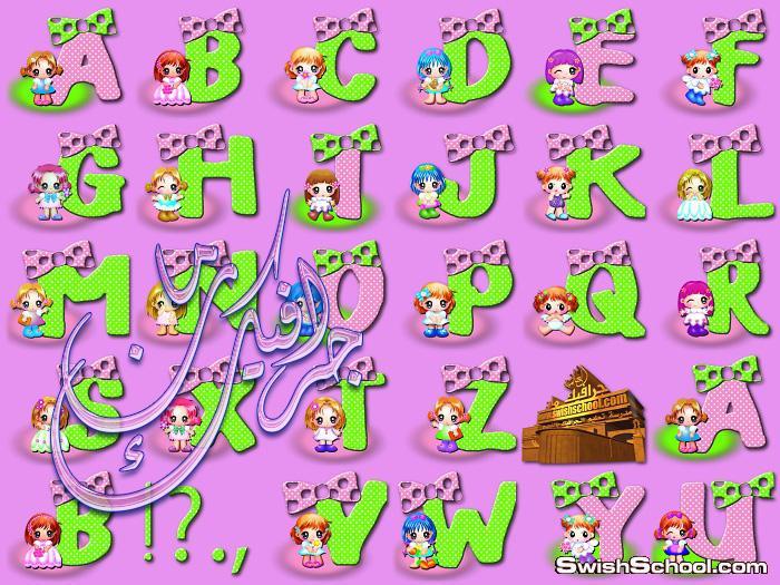 كليب ارت حروف انجليزيه مع بنوتات كيووت لتصاميم الاطفال png