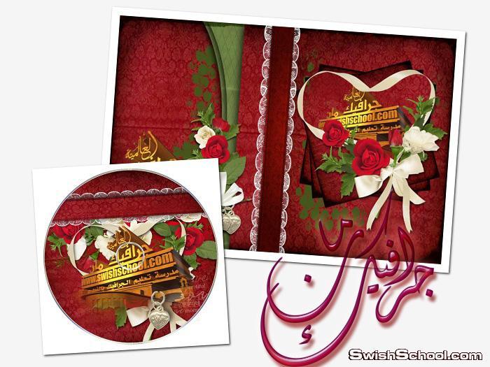 خلفيات قالب  لمناسبات الزواج باللون الأحمر psd