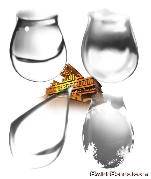 كليب ارت مياه ومكعبات ثلجيه png - صور قطرات الندى عاليه الجوده للتصميم 2014