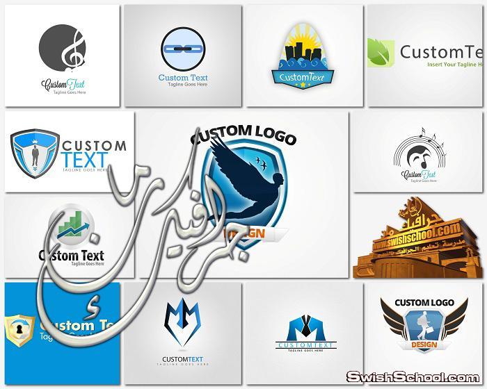 لوجهات مفتوحه للتصميم psd - ملفات مفتوحه للدعايه والاعلان