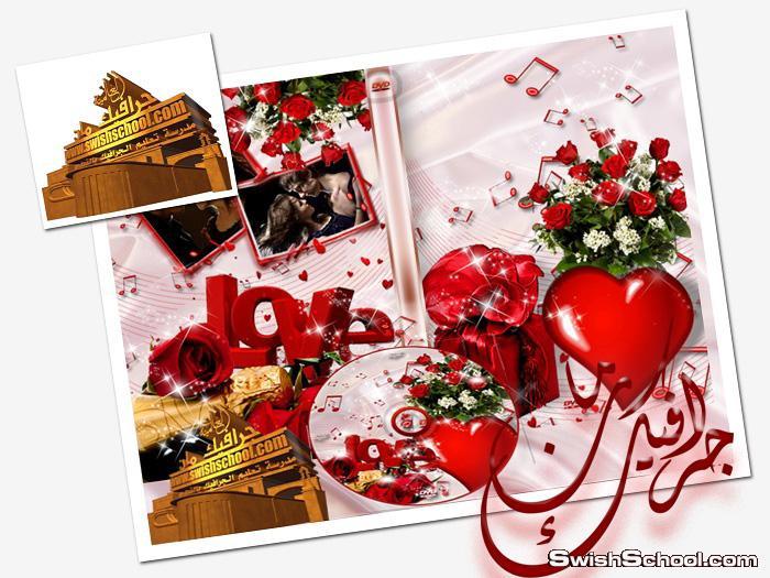 خلفيات استديو قالب رومانسي للحب والعشاق باللون الأحمر